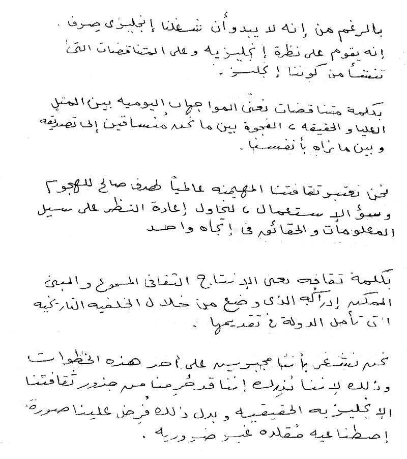 arabic_review